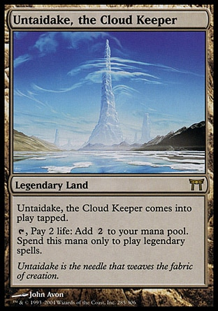 Untaidake, the Cloud Keeper