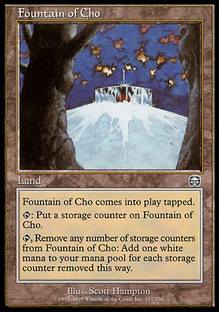 Fountain of Cho